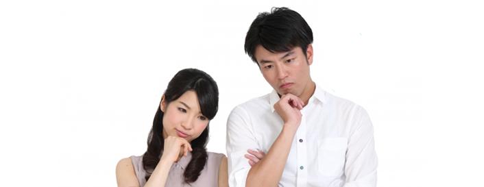 空き家 片付け 埼玉